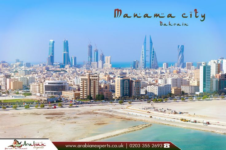 Manama city, Bahrain  |  #Manama is the #capital and #largest #city of #Bahrain, with an #approximate #population of 157,000 people.   |  Source : https://en.wikipedia.org/wiki/Manama  |  #Change the way you #Fly ✈ : http://www.arabianexperts.co.uk/  |  #ManamaCity #CitiesinBahrain #Travel #Flights #ArabianExperts #FlightstoManama #FlightstoBahrain