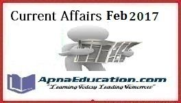 Current Affairs 1st February-Daily GK Updates, Today Important Questions Answers, GK & Current Affairs 1st February 2017