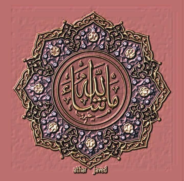 Très Les 11 meilleures images du tableau Ma Sha Allah sur Pinterest  QH16