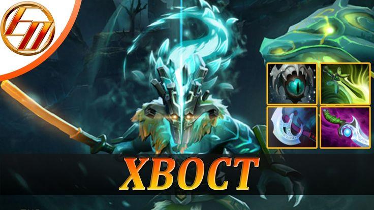 XBOCT  Juggernaut  Dota 2 Pro Gameplay | Arcana Jugg