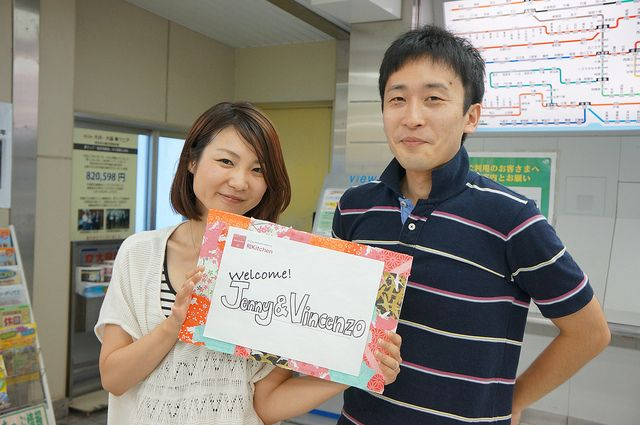 What happens on a Nagomi Visit?