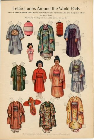 75.2765: Lettie Lane's Around-the-World Party: Japanese Girl and Boy | paper doll