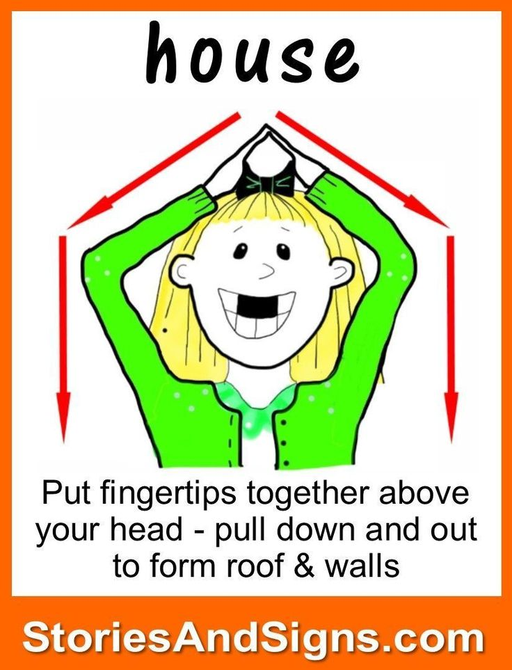 Learn to sign the word...House. Mr. C's books are fun stories for kids that will easily teach American Sign Language, ASL. Each of the children's stories is filled with positive life lessons. You will be surprised how many signs your kids will learn! Give your child a head-start to learning ASL as a second or third language. There are fun, free activities to be found at StoriesAndSigns.com #teachsignlanguagetokids #signlanguagebasics