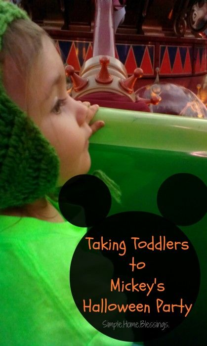Tips for Making Mickey's Halloween Party memorable and FUN! #disney