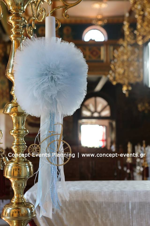 Greek Orthodox #Christening #Lampada Candle by Concept Events Planning | www.concept-events.gr
