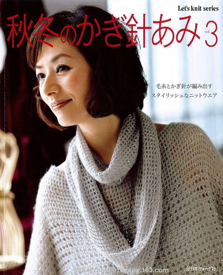 Deixa malha série 80223 2011-- Mulheres Crochet - log manjericão - Netease blog - Yunfei - céu Yunfei Yang