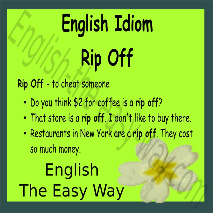 3 dollars is a _______ for a cup of coffee. 1. a lot of money 2. rip of 3. both  #EnglishIdiom