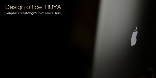 Office Website cover image.   - MacBook Pro