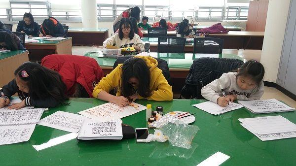 광양평생교육관, 겨울방학 맞아 학생 대상 다양한 프로그램 운영
