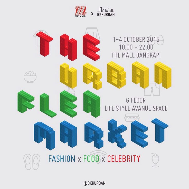 The Urban Flea Market #flea #market #poster