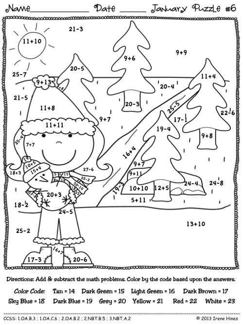 Winter Wonder Math ~ January Math Printables Color By The ...