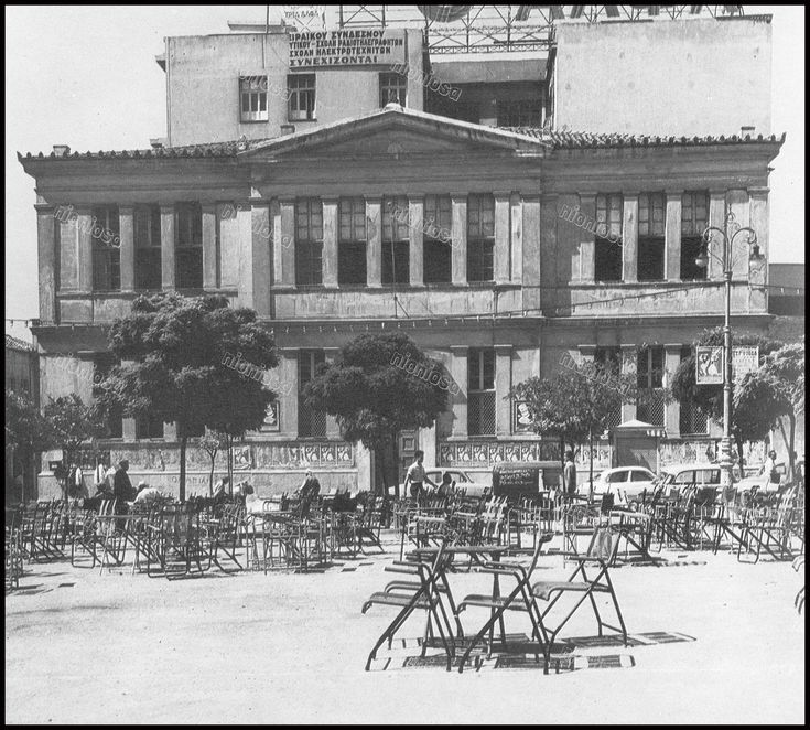 Το Β' Γυμνάσιο στην πλατεία Κοραή Πειραιά, 1875. Αρχιτέκτων Λυσ. Καυταντζόγλου. Κατεδαφίστηκε το 1966. Φωτογραφία: Δημήτρης Παπαδήμος.
