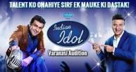 Indian Idol 11th March 2017 HD Full Episode 22 | allvideoonline