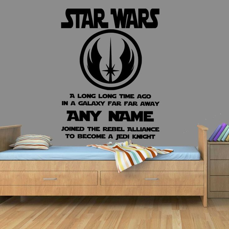 Star Wars -Vinyl Wall Sticker . Wall Stickers Home Decor Art Personalised Wall Stickers for Boy Bedrooms