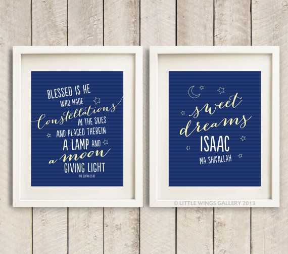 Digital Download Child's Personalised Quran by LittleWingsGallery, $12.00