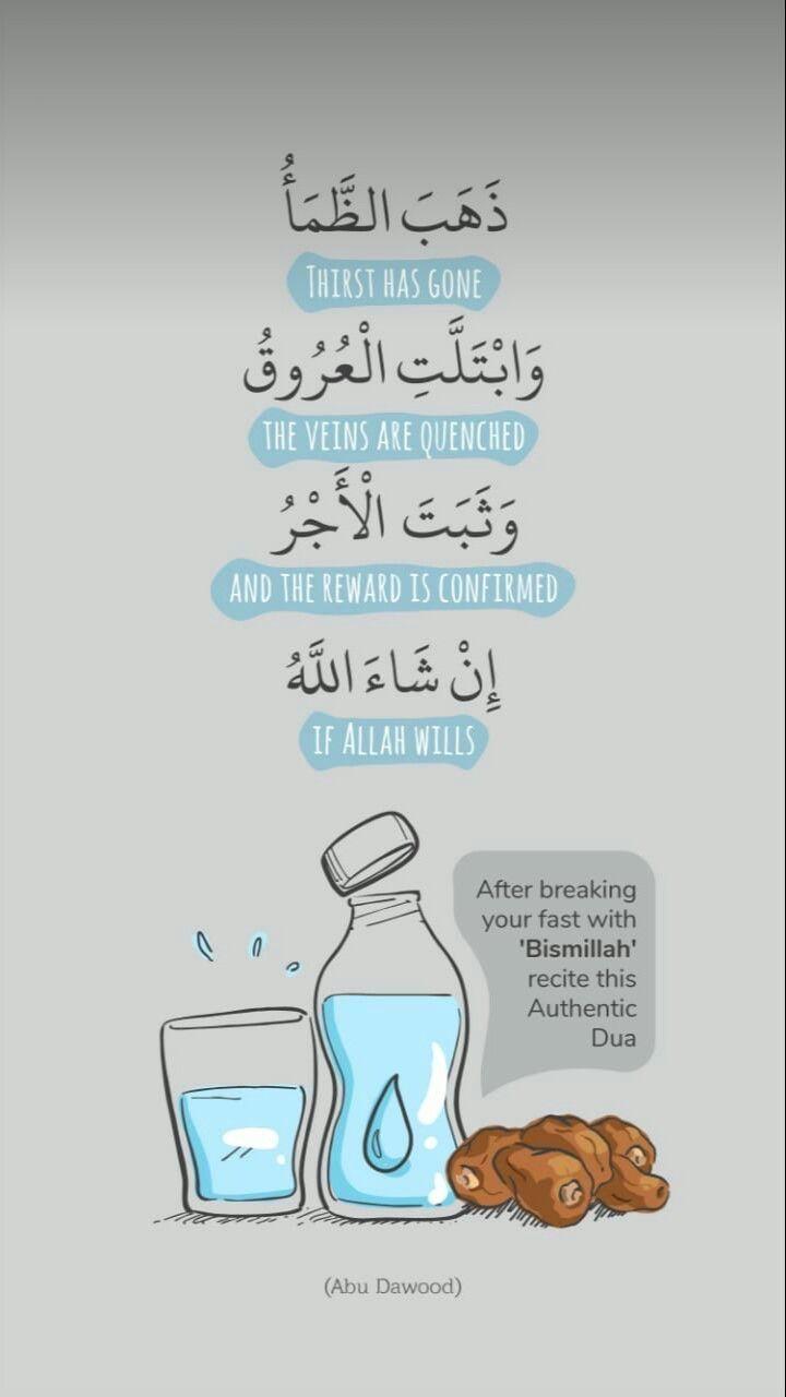 السعوديه الخليج رمضان الشرق الأوسط سناب كويت فايروس كورونا تصميم شعار لوقو دعاء Ramadan Quotes Islam Facts Dua For Ramadan