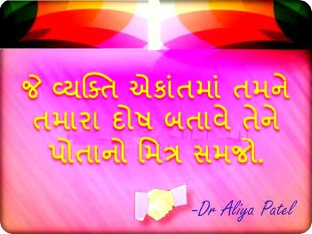 Gujarati funny pics | Gujarati jokes | Gujarati comedy | Gujarati ...