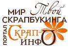 Скрапбукинг, единый информационный портал на русском языке