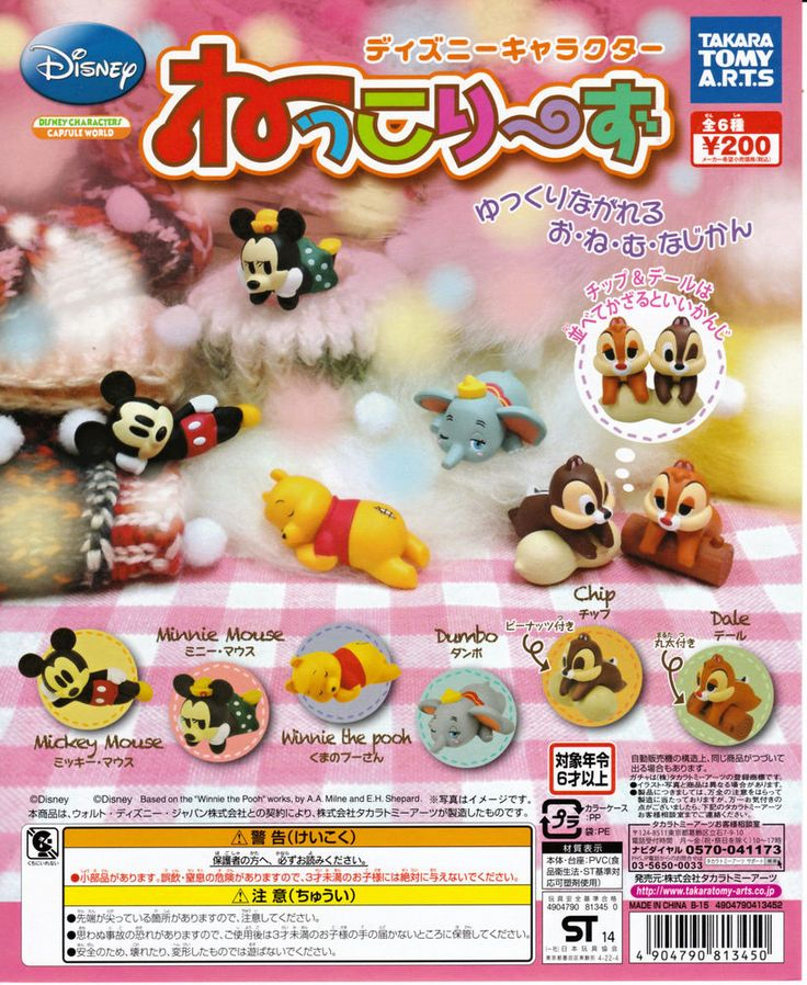 Disney Character Nekkories 6pcs set Cupsule Toy Gashapon Takara Tomy Arts Japan #Takara