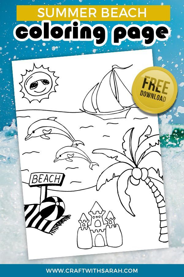 Summer Beach Coloring Page Beach Coloring Pages Coloring Pages