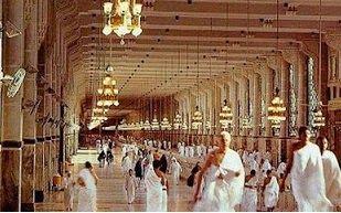 Rumah Allah Travel: Rangkaian Ibadah Haji Sa'i