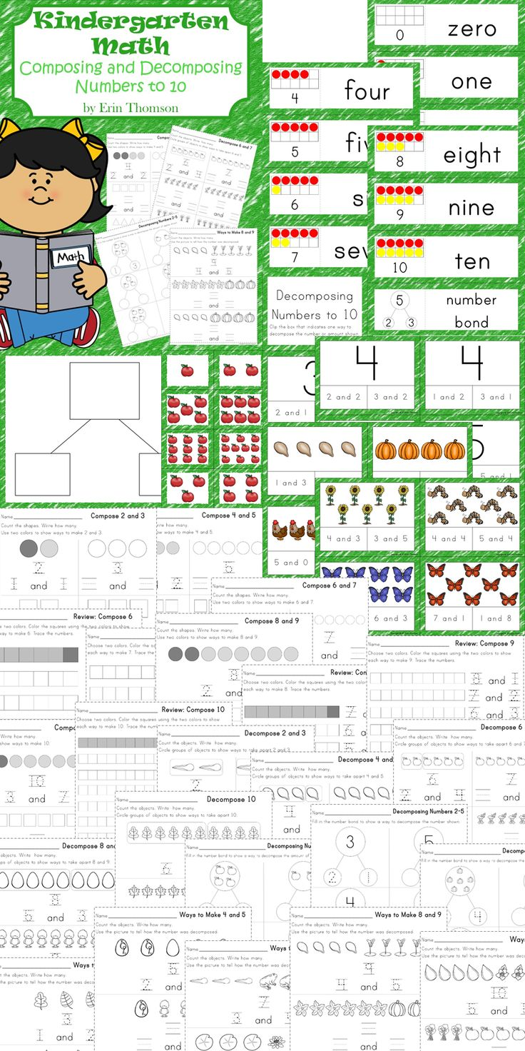 154 best Elementary Math images on Pinterest | 4th grade math, Basic ...
