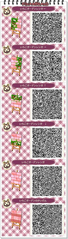 Acnl Qr Code Stone Path Animal Crossing T Animal