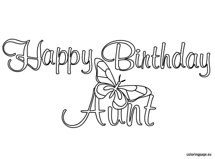 happy birthday auntie coloring pages - photo#3