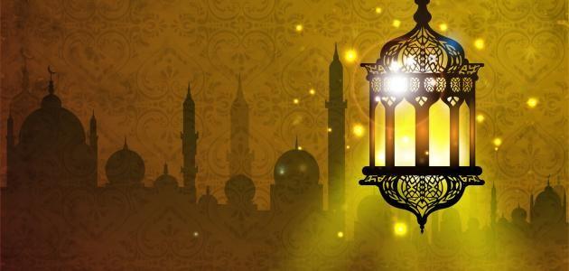 شعر عن رمضان موضوع Banner Background Images Ramadan Ramadan Mubarak