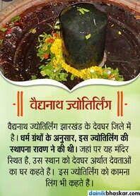 Om Namah Shivaya.