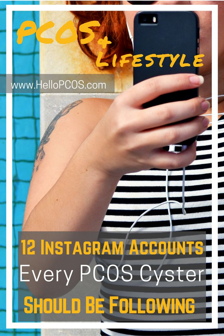 Are you looking for PCOS support on Instagram? Do you wan to know which IG accounts you should be following? Click through to see our must follow list