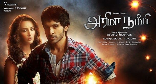 Arima Nambi is an upcoming Tamil Thriller movie, which is the film directed by New director Anand Shanker. He had working assistant director of A.R. Murugadoss, which is the movie of Thuppaki.