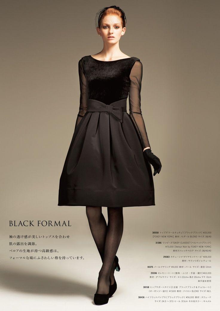 オトナ女子憧れのブランド「FOXEY」の魅力とは?|MINEBY3M(マインバイスリーエム)|ファッション動画マガジン