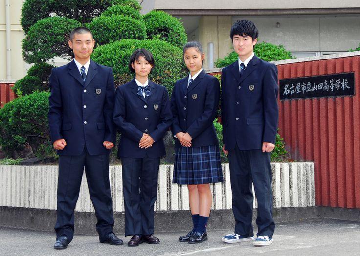名古屋市立山田高等学校