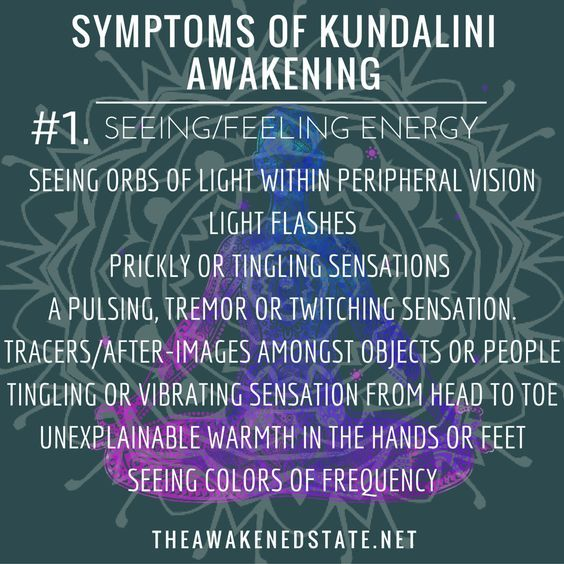 As we open the gateway into the Higher Energies of the New Paradigm you will notice an increase in energy as well as various symptoms of awakening.