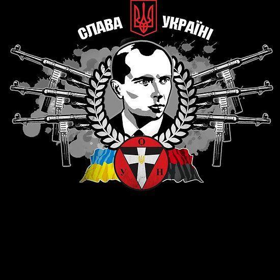 Via Laurent Brayard L'#Ukraine vénère aujourd'hui Stepan #Bandera collaborateur d'#Hitler Ordre Noir de l'#UE
