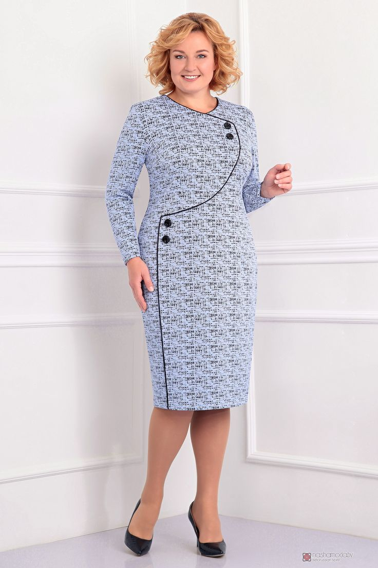 Повседневные платья Асолия 2333