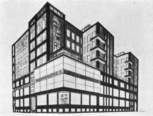 И. А. Голосов. Дом электробанка в Москве. Проект. 1926