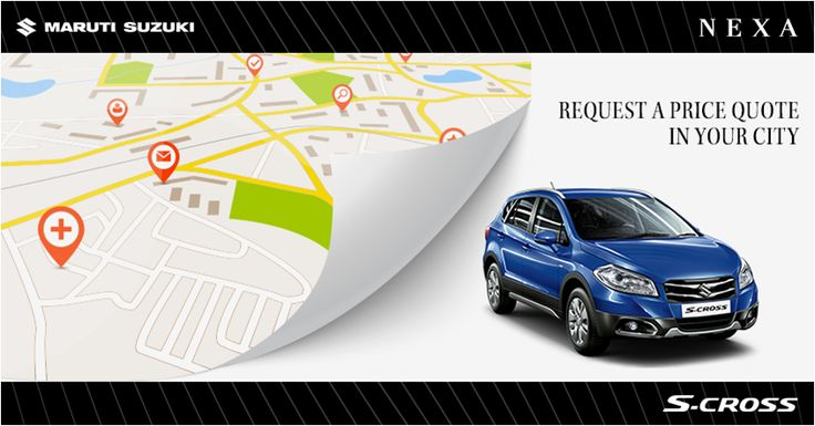 Get the S-Cross Price in your city. Visit www.nexaexperience.com to get your price quote!