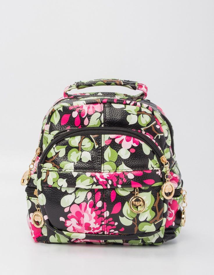 Фото - Рюкзак для прогулок с цветами. Код товара: 215218