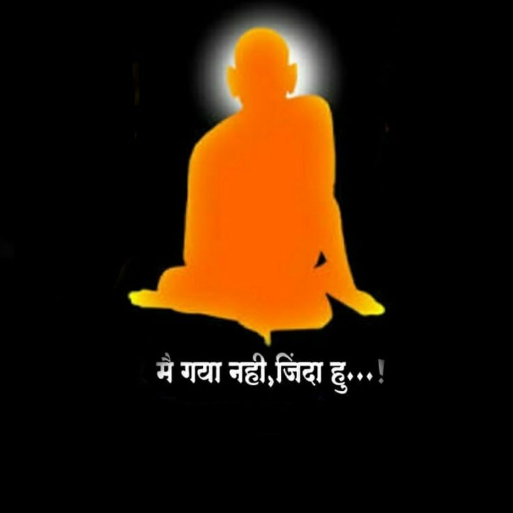 Swami Samarth 3d Wallpaper 24 Best Swami Samarth Maharaj Images On Pinterest Swami