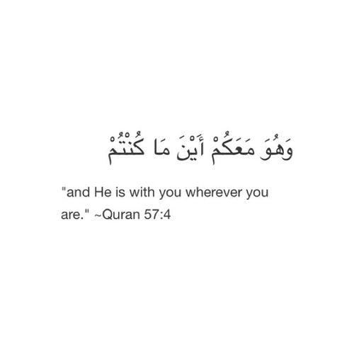 Wherever u are.