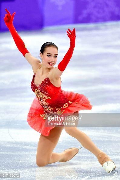 isu team event olympic pdf