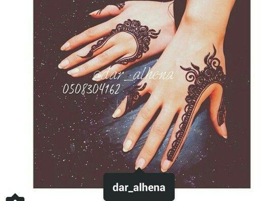 Mehndi Henna Care : 16 best mehndi tattoos images on pinterest henna
