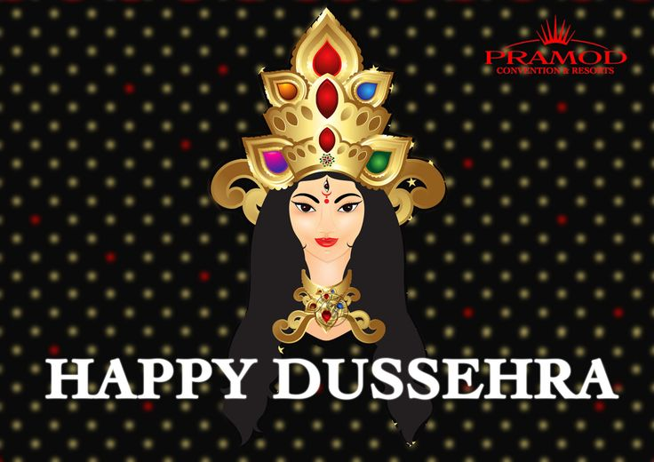 https://flic.kr/p/MTerGm | Happy Dussehra