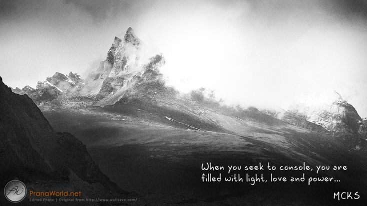 MCKS Quote | When You Seek to Console