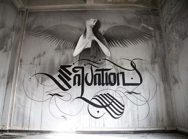 Salvation / Urban Calligraphy Simon Silaidis / Brush & acrylics Modern Byzantine Painting Fikos / Brush & acrylics
