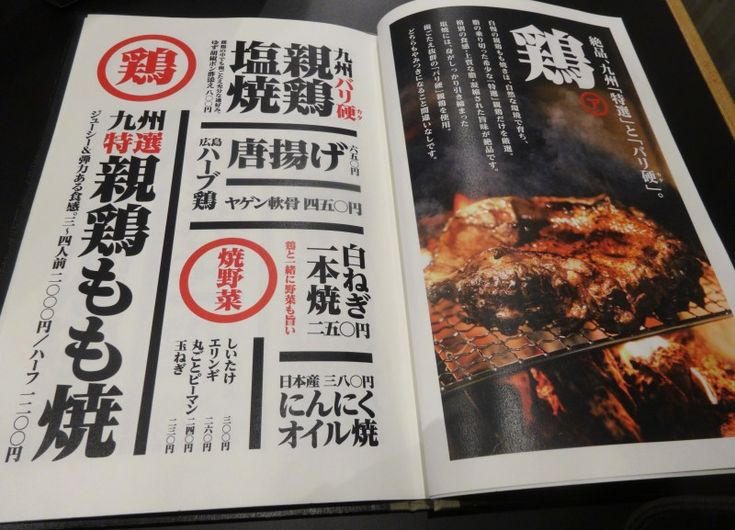 『広島市中区袋町 「大衆蕎麦 荒井屋」』                                                                                                                                                                                 もっと見る