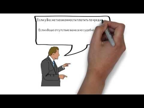 Проблемы с банком нет возможности платить? узнай здесь как можно решить проблему http://bogatipapa.com/?i=dp32843