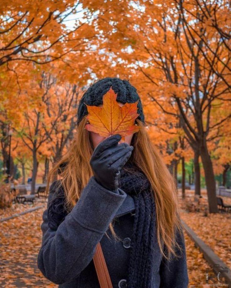 Картинки девушек со спины на аву осенью